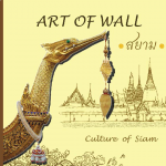 Art of Wall-cover-01