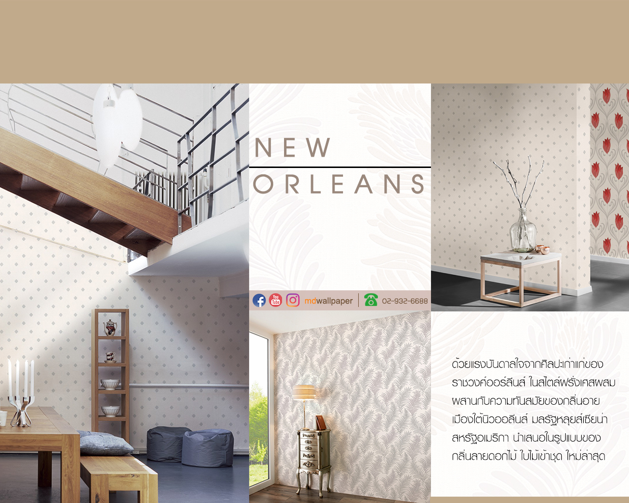 11.New Arrival : New Orleans