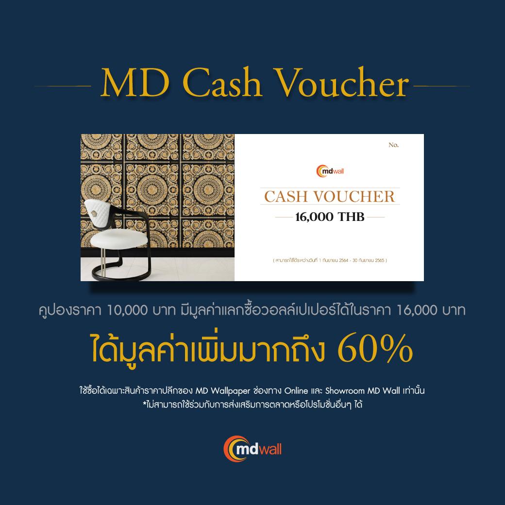 coupon(post)10000