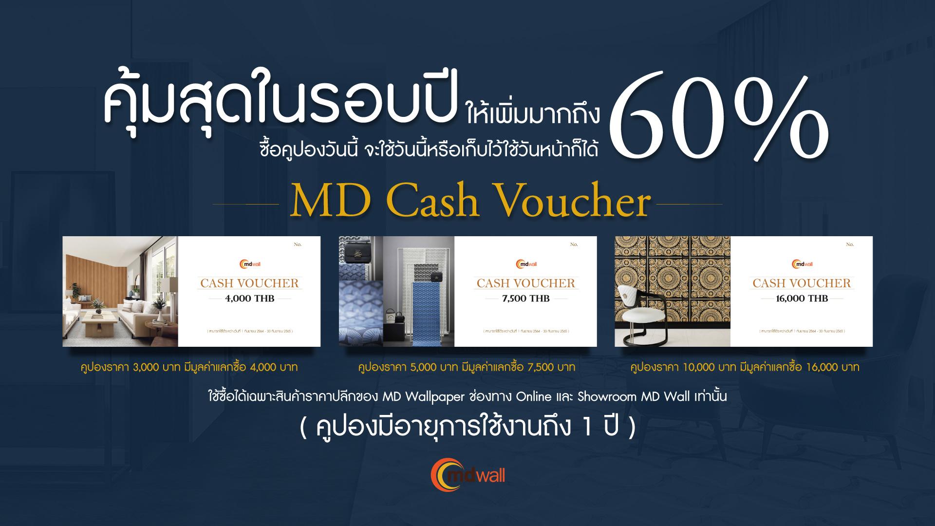 coupon(web)